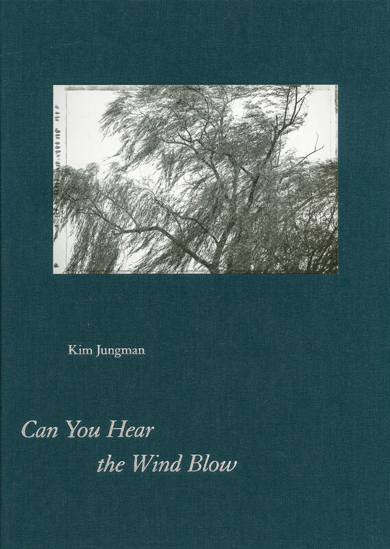 Kim Jungman – Can You Hear the Wind Blow